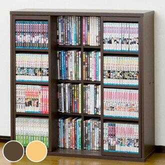 Livingut Rakuten Global Market Comic Rack Shelf Slide