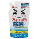 まな板 除菌 除菌の激落ちくん つめかえ用 300ml ( ...