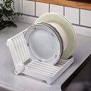 キッチンをシンプルに整理整頓できる食器立て。皿立て 食器棚用