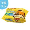 おしりふき ぐでたま 日本製 ウエットティッシュ 水99% 80枚入り 3個入り ( パラベンフリー 赤ちゃん 水 お尻拭き あかちゃん お手拭 )