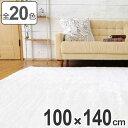 ラグ カーペット EXマイクロファイバーラグマット 100×140cm ( 送料無料 ラグマット 洗える センターラグ 絨毯 じゅうたん 床暖房対応 滑り止め ...