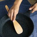 木べら LOLO ロロ 煮込み用木べら 山桜 木製 ( 木ベラ 木製ヘラ 天然木 調理器具 調理道具 調理用品 キッチンツール キッチン用品 サリュウ SALIU )