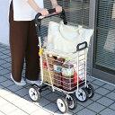 シルバーカー 折りたたみ式 ノーブルワゴンL ( 送料無料 ショッピングカート マキ