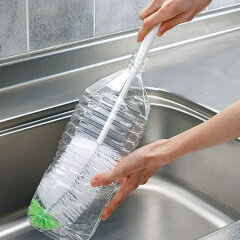 >ボトル洗いブラシ