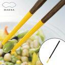 MARNA(マーナ) すべらずつかめるシリコーン菜ばし 30cm 食洗機対応 ( 菜箸 シリコン製 キッチンツール さいばし 調理器具 )