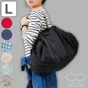 MARNA マーナ コンパクトバッグ shupatto シュパット L お買い物バッグ ( お買い物袋 買い物鞄 ショッピングバッグ コンパクト収納 両端を引っ張る レジバッグ 買い物袋 折り畳み 折りたたみ )