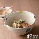 すり鉢 5号 17cm 片口 水玉 和食...