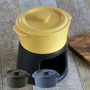キャセロール 鍋 10cm 洋食器 コーナー ( 耐熱セラミ...
