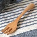 フォーク 木 長さ12.5cm S knob 木製 カトラリ...