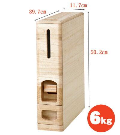 米びつ 桐製 ライスボックス 6kg 無洗米対応 ( ライスストッカー 米櫃 桐製米びつ こめびつ 送料無料 )