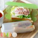 サンドイッチケース 弁当箱 折りたたみ 折るサンド 3個入 ( サンドウィッチケース サンドイッチメーカー サンドイッチ サンドウィッチ ケース 日本製 お弁当 弁当 パン ランチケース ランチボックス ランチ 簡単 便利 )