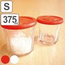ジャムジャー ジャム瓶 S 375ml ARC 保存容器 ガラス製 ( 調味料容器 保存ビン 密閉 ガラス保存容器 キャニスター ジャムポット )