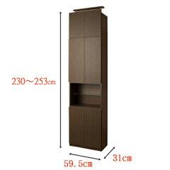 壁面収納キャビネット幅60cmオープンタイプ