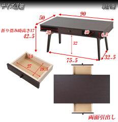 ローテーブル折りたたみテーブル天然木幅90cm