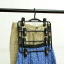 【ポイント最大5倍】両面で4枚のスカートが収納できますデイズスカートハンガー4枚掛け(ブラック)