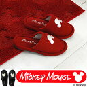 トイレスリッパ シャルマンミッキー ミッキーマウス キャラクター ( トイレ用品 スリッパ トイレタリー トイレグッズ slippers ミッキー ディズニー )
