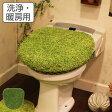 SHIBAFU 洗浄・暖房便座用フタカバー 芝生 ( トイレ 蓋カバー 洗浄暖房便座 トイレ用品 トイレタリー )
