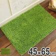 SHIBAFU バスマット 45×65cm 芝生 ( 風呂マット 足拭きマット 足ふきマット バス用品 お風呂 マット 芝 しばふ )