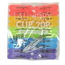 洗濯ピンチ 洗濯バサミ ペルソナmix ランドリーピンチ 20個入 ( 洗濯ばさみ 衣類用ピンチ 洗濯用品 )