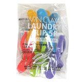 洗濯バサミ 竿ピンチ ペルソナmix ダブル竿ピンチ 5個入 ( 洗濯ピンチ 洗濯ばさみ 洗濯用品 )