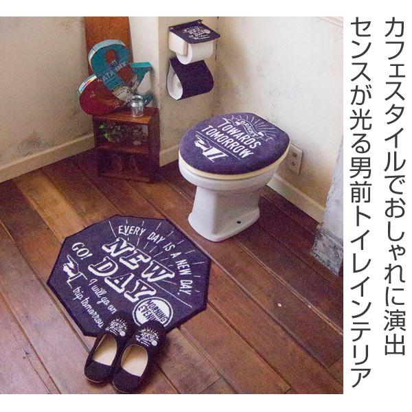 Cozydoors トイレ2点セット A Ne...の紹介画像2