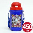 子供用水筒 ウルトラマンギンガ ストロー付 450ml 保冷 プラスチック製 ( キャラクター 軽量 すいとう ウルトラマン )
