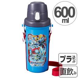 子供用水筒 アプリモンスターズ 直飲み プラワンタッチボトル 600ml プラスチック製 キャラクター ( 軽量 プラボトル ワンタッチボトル 子ども用 日本製 すいとう アプモン )
