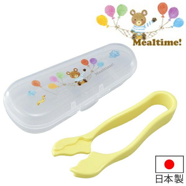 ヌードルカッターケース付ミールタイム日本製(離乳食持ち運び食洗機対応離乳食食器ベビー食器子供用)