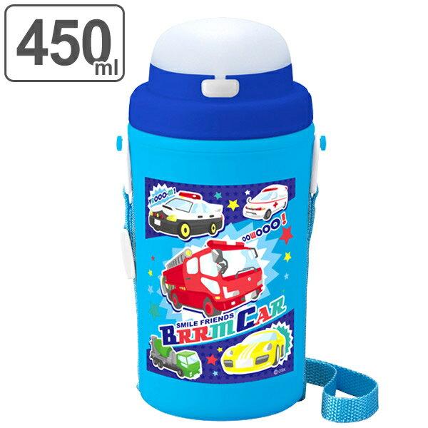 水筒ブルーンカー子供用450mlストロー日本製(ストロー付保冷水筒子供用水筒プラスチック製ストロー付