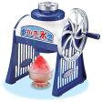 かき氷機 氷屋さん アンティーク ( 製菓用具 かき氷器 )