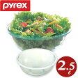 パイレックス PYREX ボウル 2.5L ( 強化ガラス 透明 ガラス 容器 ガラス容器 )