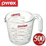 PYREX(パイレックス) 計量カップ メジャーカップ 500ml ( 耐熱ガラス 強化ガラス )