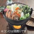 いろり鍋 マーブルコート 懐石 16cm 一人鍋 ( 懐石料理 マーブルコート 鍋 一人用 )