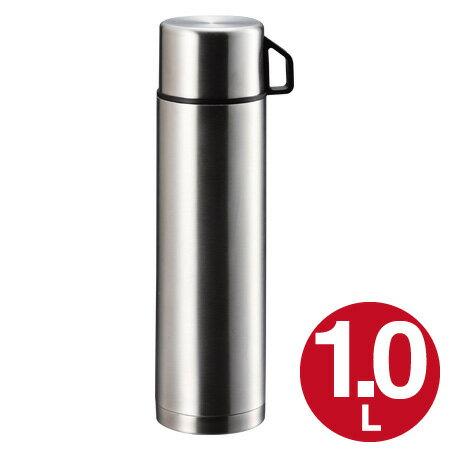 水筒 ステンレスボトル コップ付 1リットル スタイルベーシック
