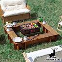 ショッピングローテーブル アウトドアテーブル Fire&Grillテーブルセット 6点 CSクラシックス キャプテンスタッグ CAPTAIN STAG ( 送料無料 ピクニック レジャー テーブル ローテーブル キャンプ )