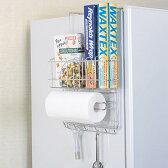 キッチンストレージ 冷蔵庫サイド収納ラック ( キッチン 収納 キッチン収納 ペーパータオル キッチンペーパー キッチンペーパーホルダー ロールペーパー ラップ 冷蔵庫収納 冷蔵庫横 収納棚 )