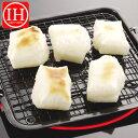 もち焼き器 もち焼アミ 角型 焼き工房 IH対応 ( 餅焼きアミ 焼き網 焼網 餅 もち 調理器具 キッチン用品 )