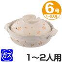 土鍋 6号 (1〜2人用) さくら ( 陶器 どなべ )