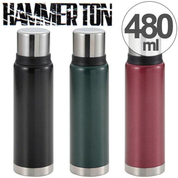 水筒 コップ付き ハンマートン 480ml フッ素樹脂加工