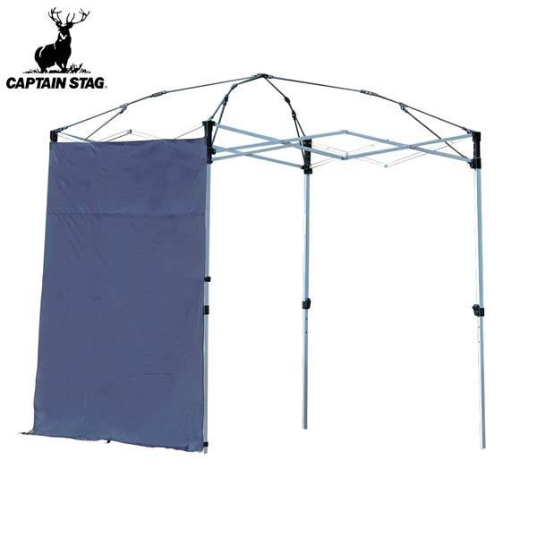 サイドパネル25m用UVカット防水シルバーコーティングバッグ付き(雨除け風除け日除け日よけ紫外線対策