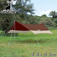 テント ヘキサタープ440UV 5〜6人用 UVカット キャリーバッグ付 ( 送料無料 タープテント アウトドア 日よけ 風よけ 大型 キャンプ 組立式 キャプテンスタッグ 5人用 6人用 )の画像