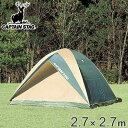 【ポイント最大17倍】軽量でコンパクトに持ち運べる5〜6人用ドーム型のテント