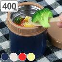 スープジャー キープス フードマグ ステンレス 保温 400ml ( 弁当箱 スープボトル フードポット スープポット ランチポット スープマグ 保冷 スープ容器 )