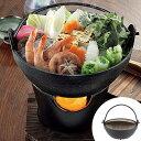 マーブルコート いろり鍋 懐石 16cm ( 懐石料理 一人用鍋 フタ付き 1人鍋 一人鍋 なべ 蓋