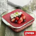 グラタン皿 大皿 18cm パイレックス Pyrex スクエア 耐熱ガラス オーブンウェア ディッシュ 皿 食器 ( 耐熱 ガラス 大 角型 ラザニア グラタン 製菓 オーブン料理 オーブン グリル 調理 時短 パーティー デザート 四角 おしゃれ )