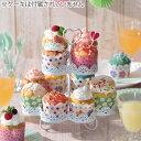 ケーキスタンド 2段 白 レース調 カップケーキ スタンド スチール 組立式 ( ケーキ デザート デザートスタンド カップケーキスタンド アフタヌーンティー スイーツ パーティー おしゃれ )