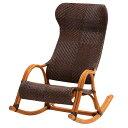 籐 ロッキングチェア ラタン家具 Handmade 座面高42cm ( 送料無料 椅子 ロッキングチ