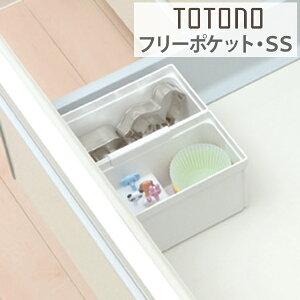 キッチン ポケット システム 引き出し ボックス 組み合わせ