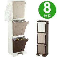 分別ゴミ箱 縦型 キッチン分別ストッカー 3段 54L