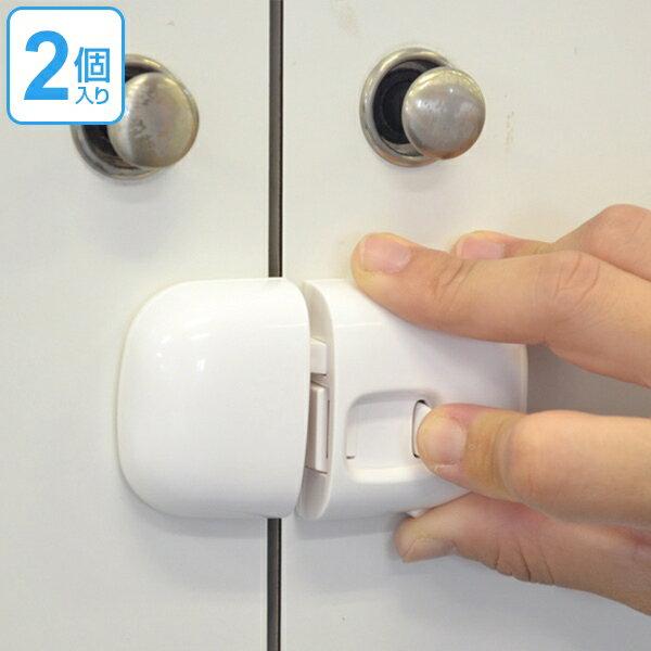 ベビーガードはがせる開き戸オートロック2個入セーフティグッズ(指つめ防止指づめ防止ベビー用品指づめ防